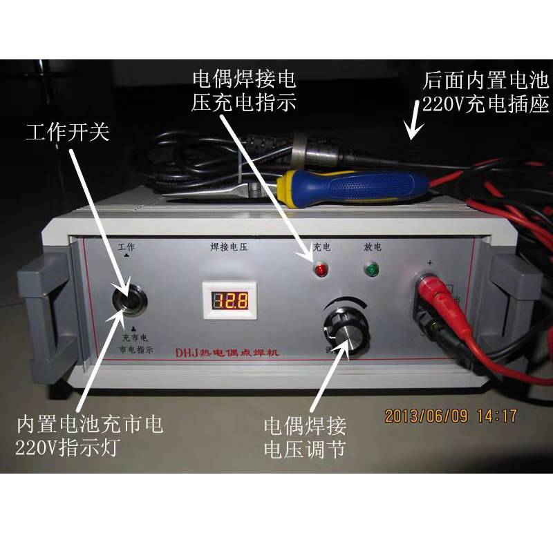 四川热电偶电焊机