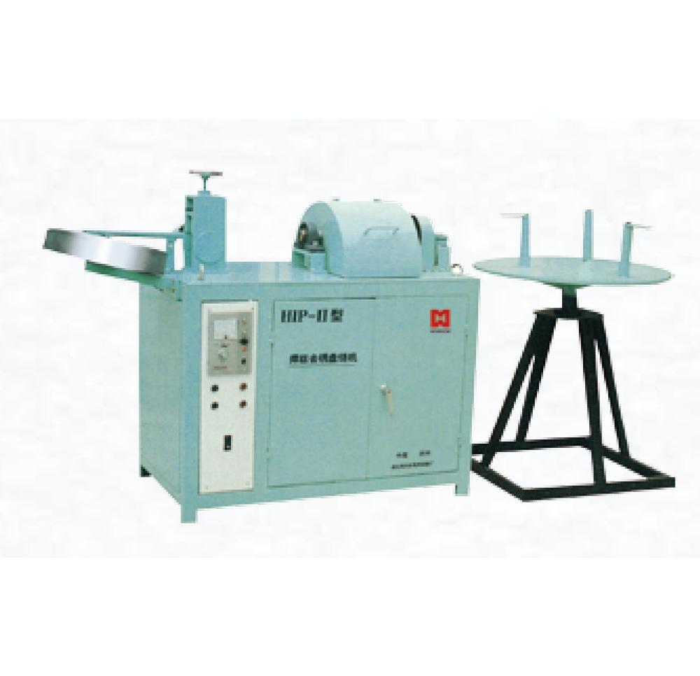 HIP-II焊剂去绣盘绕机