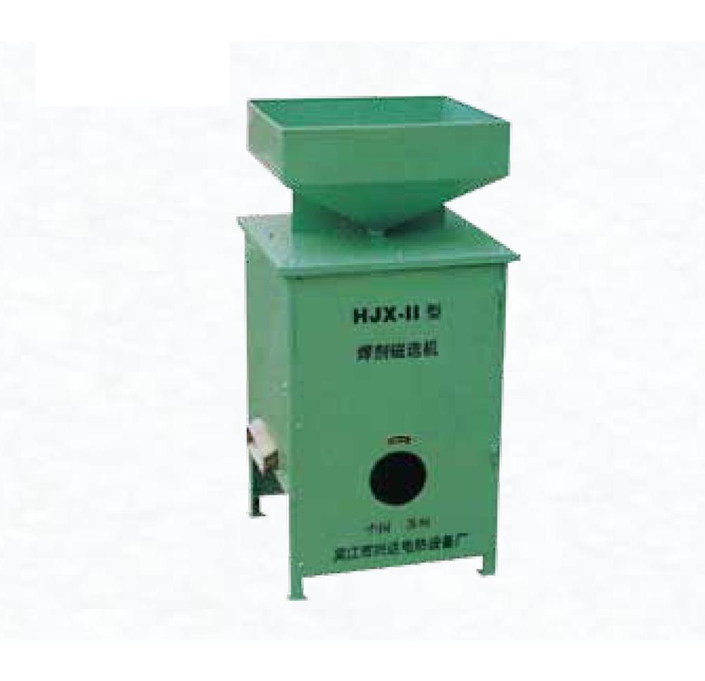 广东HJX-II型焊剂磁选机