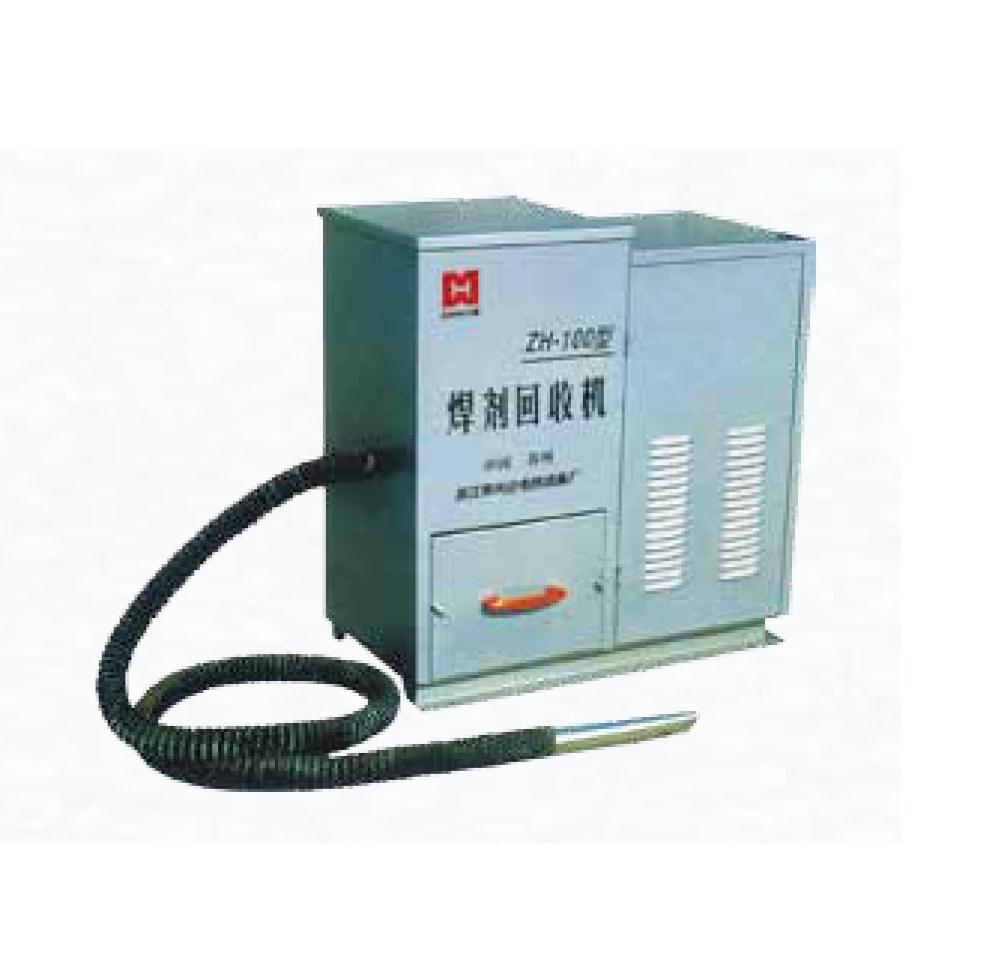 广东ZH-100型焊机回收机