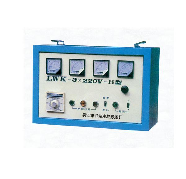 四川LWK-3×220V-B型便携式温控电源箱