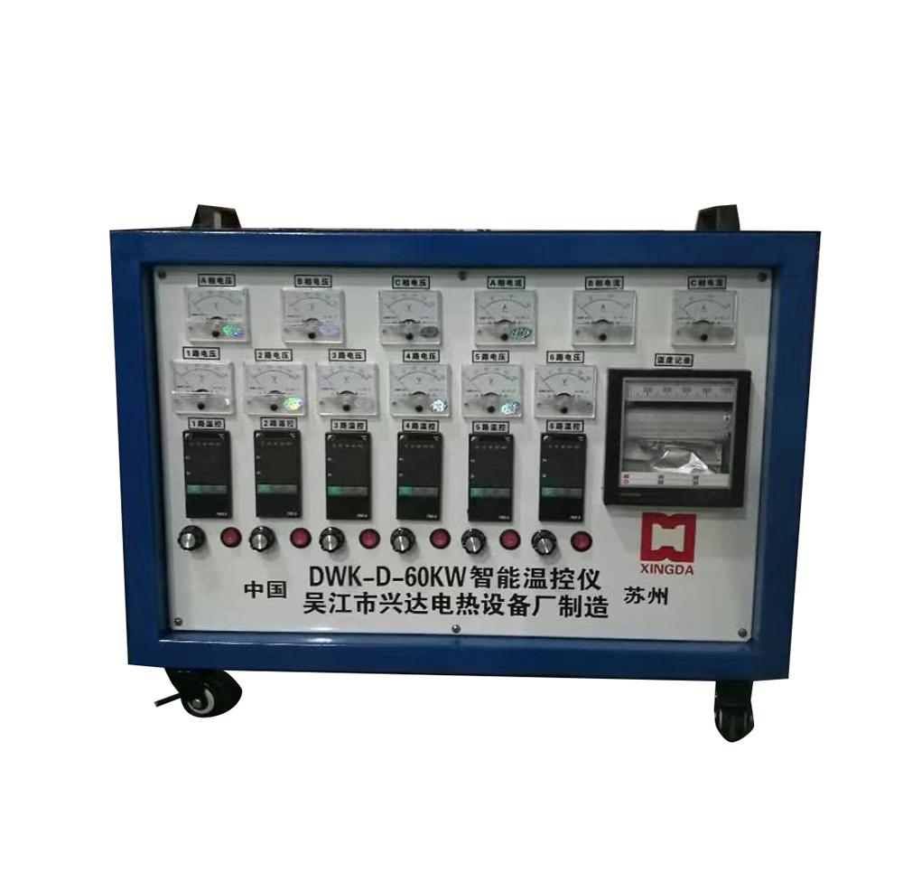 河南热处理控制箱